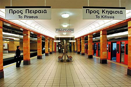 Omonia metro station Athens Greece 2